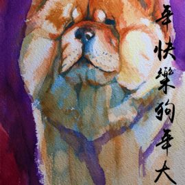 Happy Year of the Dog 2018 新年快樂狗年大喜